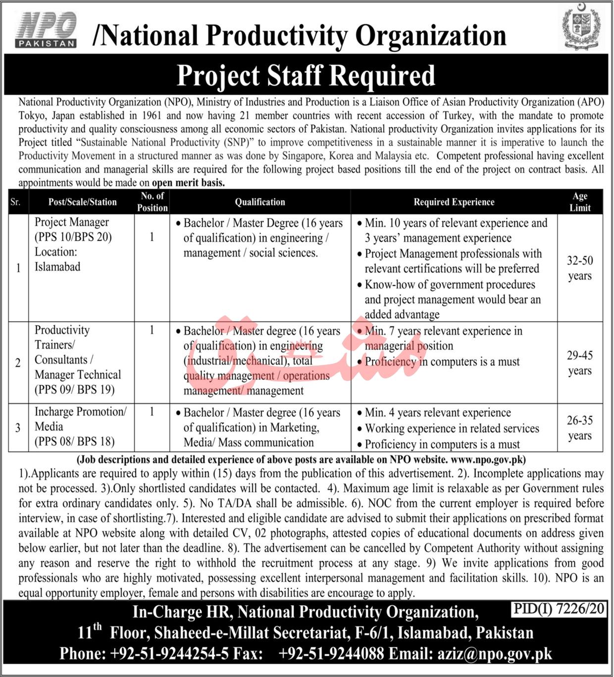 www.npo.gov.pk Jobs 2021 - National Productivity Organization (NPO) Jobs 2021 in Pakistan
