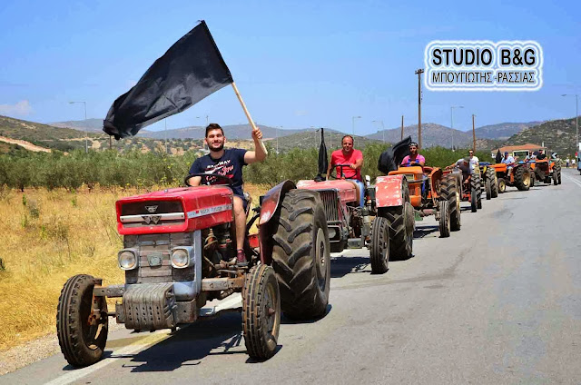 Διαμαρτυρία στην ΔΕΗ από τους αγρότες της Αργολίδας για τις αυξήσεις στο ρεύμα