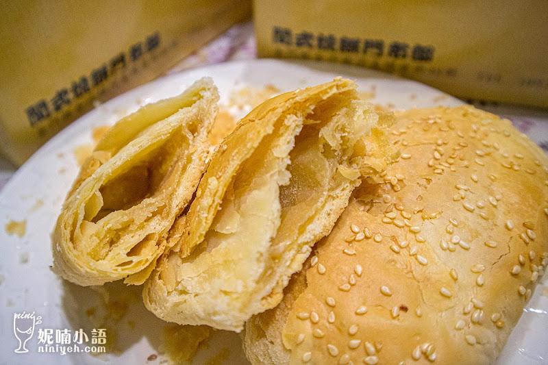 【金門伴手禮】沙美閩式燒餅。在地人推薦人手一袋必吃金門美食