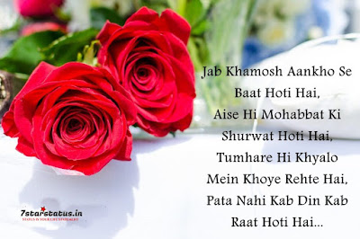 Whatsapp DP in Hindi Love