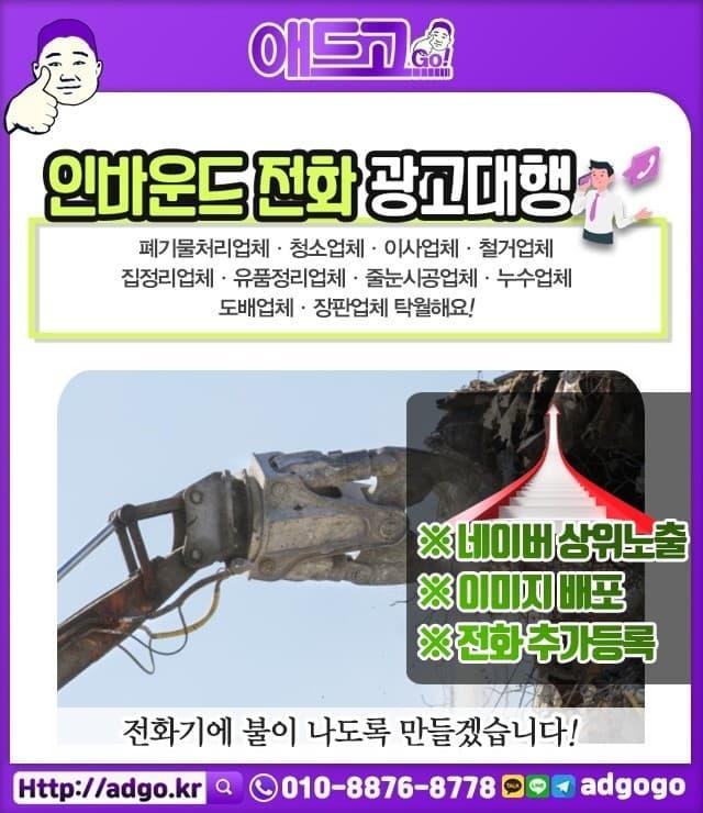 부산남성바디
