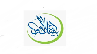 Bank Islami Pakistan Jobs 2021