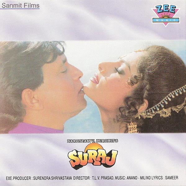 Download  Suraj [1997-MP3-VBR-320Kbps] Review