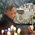 ΡΩΣΙΚΗ «ΑΠΟΒΑΣΗ» ΣΤΟ ΑΓΙΟΝ ΟΡΟΣ:ΔΕΙΤΕ ΤΗΝ Στρατιά «υπερανθρώπων» για την επίσκεψη Β.Πούτιν στην Ελλάδα!
