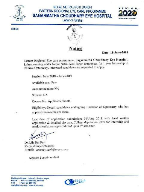 optom internsip in Nepal