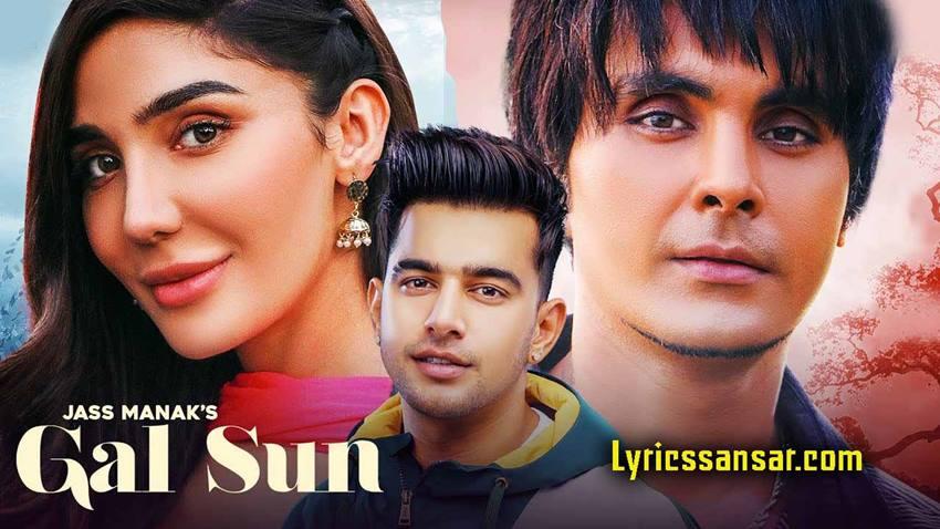 Gal Sun Song, Gal Sun Lyrics, Gal Sung By Jass Manak, Lyrics Of Gal Sun, Jass Manak Gal Sun Song, Gal Sun Latest Punjabi Song 2020, Jass Manak Song, Jass Manak Latest Song