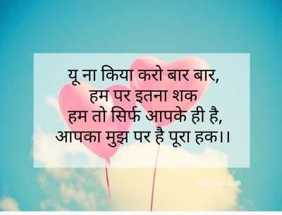 Hindi Shayari Whatsapp status   व्हाट्सएप्प स्टेटस के लिए शायरी