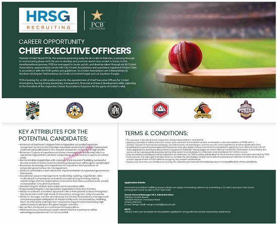pakistan-cricket-board-pcb-jobs-2021-application-form