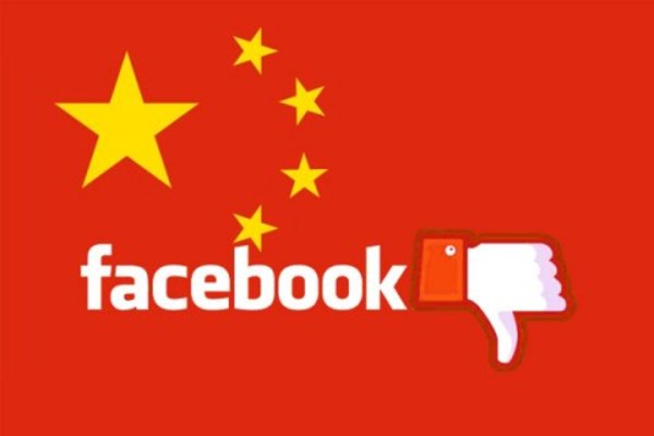 الصين تنتقد إجراءات فيسبوك الجديدة