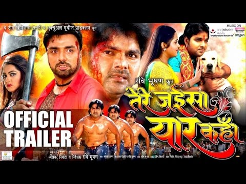 Bhojpuri Movie Tere Jaisa Yaar Kahan Trailer video youtube Feat Actor Pawan Singh, Akash Singh, Kajal Raghwani, Anjana Singh, Avdhesh Mishra first look poster, movie wallpaper