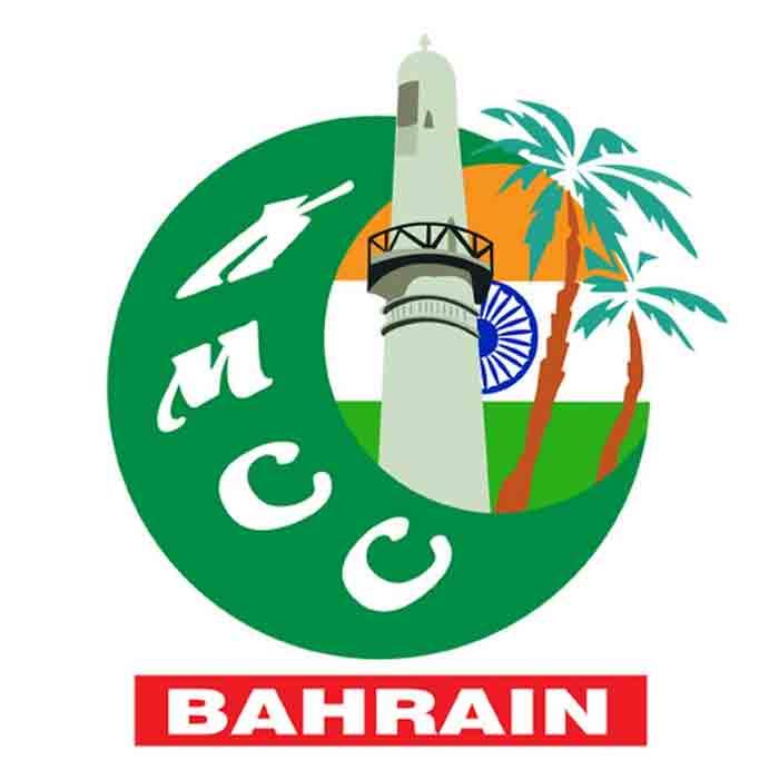 Kerala, Kasaragod, News, KMCC, Patla, Handed Over, Muslim League,  Handed over Amana Scheme Fund of Bahrain KMCC.
