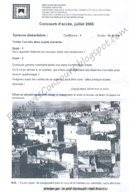 exemple concours dissertation ena 2006