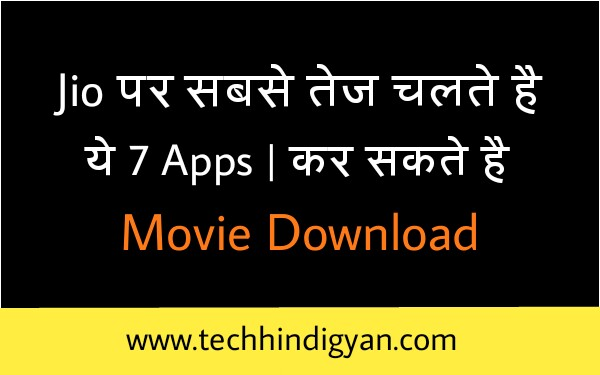 Jio 4g speed, jio 4g speed apps, jio speed apps, jio sim 4g apps, jio sim 4g speed apps