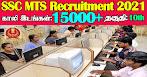 SSC Recruitment 2021 15000+ MTS Posts