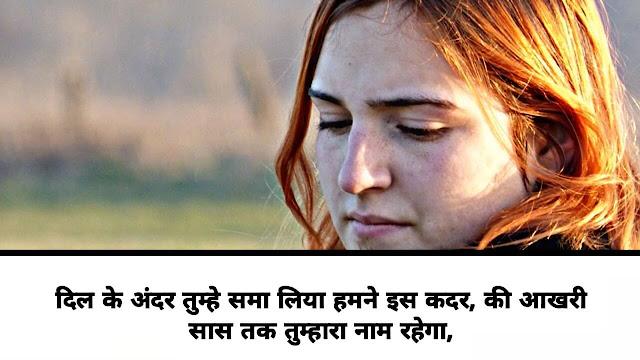 sad pic in Hindi