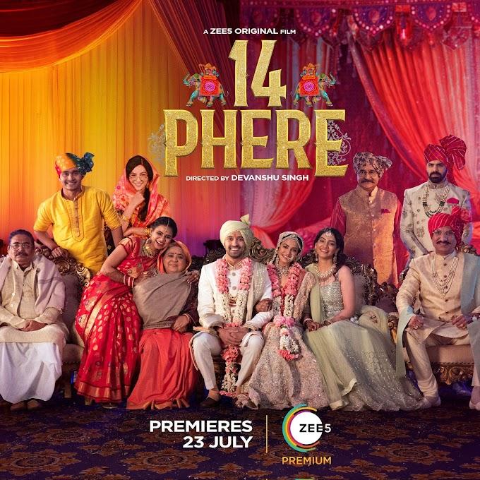14 Phere Movie Review: Vikrant Massey And Kriti Kharbanda's Solid Chemistry