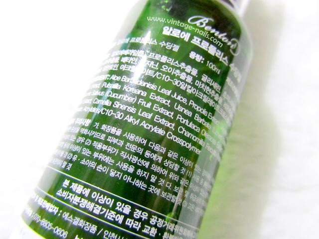 Benton, Aloe Propolis Soothing Gel, korean cosmetics, cosmetica coreana