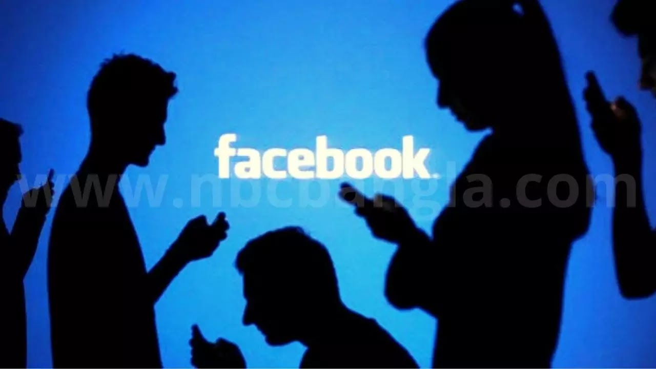 disadvantages of facebook,facebook disadvantages,disadvantages of using facebook,advantages of using facebook,disadvantages of marketing on facebook,what are disadvantages of facebook?,disadvantages of social media,disadvantages of facebook ads,advantages and disadvantages of internet,disadvantages of using earphones,disadvantages of facebook in hindi,disadvantages of facebook in marketing,facebook,disadvantage of using headphones,disadvantages,demerits and disadvantages of facebook,What are the disadvantages of using Facebook NBC