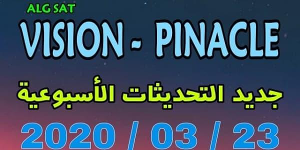 VISION- PINACL - جديد فيزيو - جديد تحديثات أجهزة VISION- PINACL المغربية
