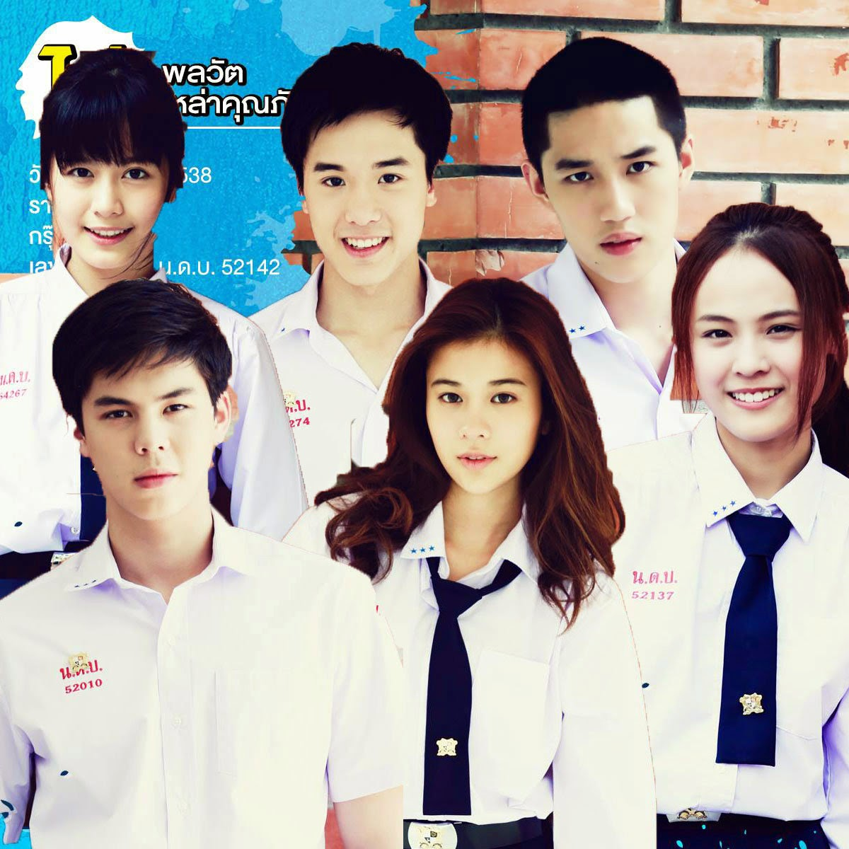 myfriendstoldmeaboutyou - Guide hormones season 3 ep 1 full