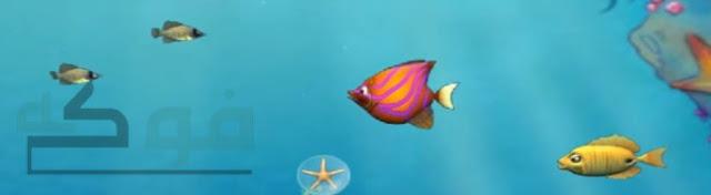 تحميل لعبة السمكة الشقية 2020 Feeding Frenzy مجانا