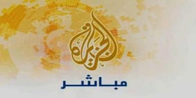 تردد قناة الجزيرة بعد التعديل على النايل سات  Al-Jazeera reported tv
