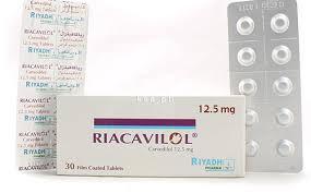 سعر ودواعي إستعمال رياكافيلول Riacavilol أقراص لعلاج إرتفاع ضغط الدم