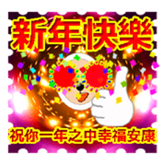 Taiwan Annual event10