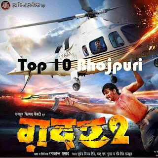 Pawan Singh blockbuster Film 'Gadar' sequel 'Gadar 2' Shooting has started in Mumbai.