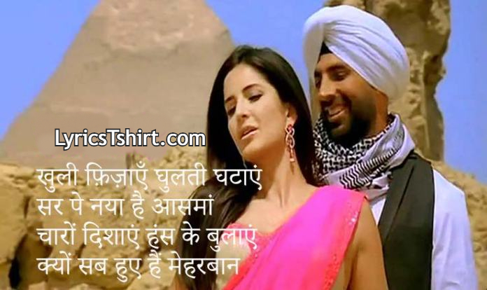 Teri Ore Lyrics in Hindi