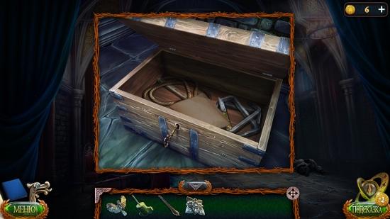 открытый сундук с вещами в игре затерянные земли 4 скиталец