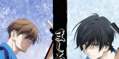 تقرير انمي Mashiro no Oto (صوت أبيض نقي)