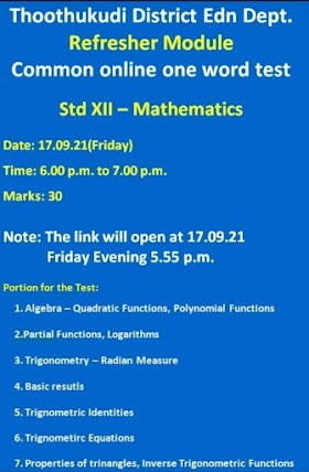 12th Refresher course free online test Thoothukudi district