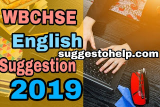 HS english suggestion 2019 pdf download. Hs 2019 english suggestion. English suggestion for hs 2019, English question paper for hs 2019, wb hs 2019 suggestion .