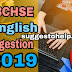 English Suggestion For Hs 2019 | WBCHSE English Suggestion 2019 | With Sure Common