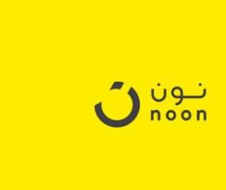 كود خصم نون مصر قسائم شراء مجانية