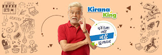 Kirana King - Ahead of Diwali, Grocery Retail Aggregator 'Kirana King' Unboxes Grand Diwali Festive Contest