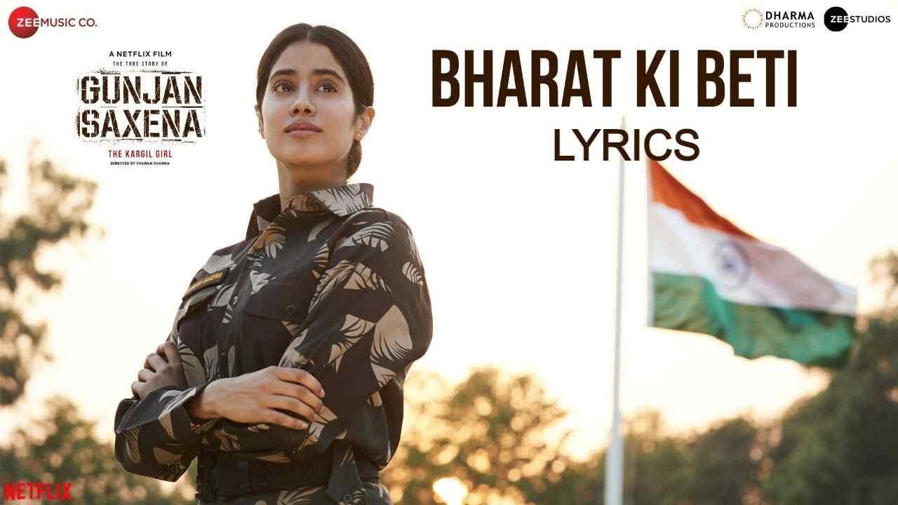 Bharat Ki Beti Lyrics in Hindi