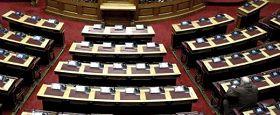 Καβγάς Τζαβάρα-Παπαδημητρίου στη Βουλή για τα καταναλωτικά επιτόκια στην Ελλάδα