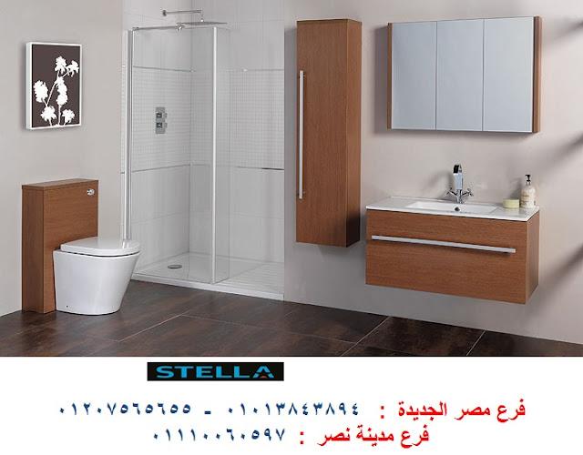 شركة وحدات حمام    / اسعار مميزة * التوصيل لجميع محافظات مصر
