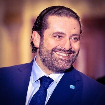 من هو سعد الحريري ويكيبيديا || تفاصيل و اسباب إستقالة سعد الحريري من رئاسة وزراء لبنان