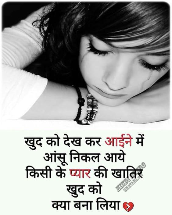 Heart Touching Broken Heart Shayari