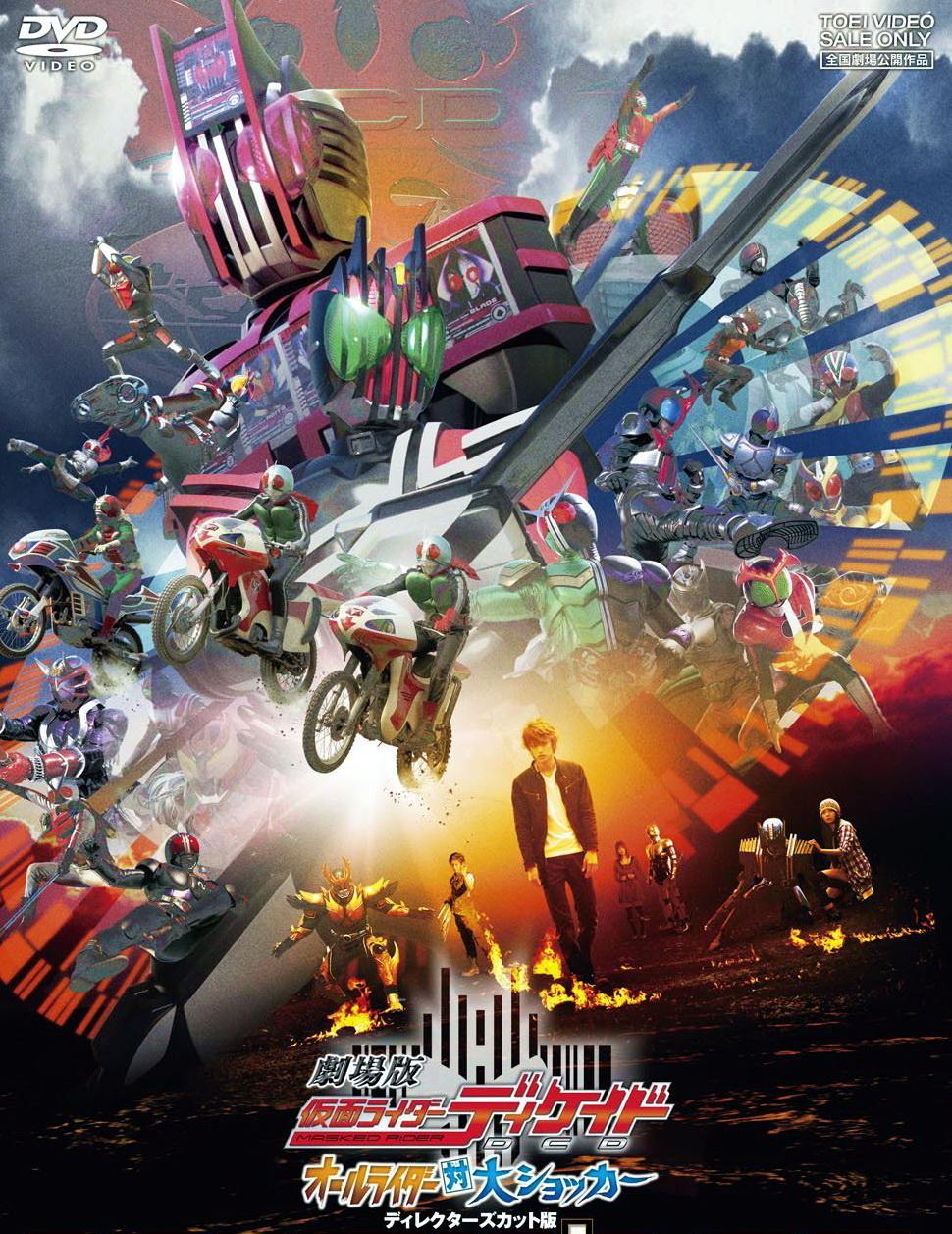 Download Kamen Rider Movie : download, kamen, rider, movie, Kamen, Rider, Decade, Series, (Complete)