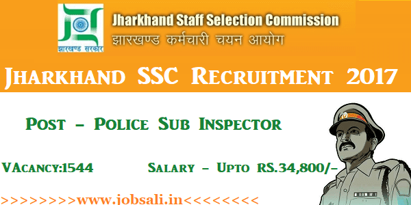 JSSC Recruitment 2017, Jharkhand SSC SI Vacancy, SSC Online application