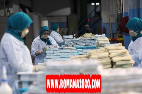 أخبار المغرب يتجه إلى تصدير الكمامات الواقية بعد تحقيق فائض في الإنتاج