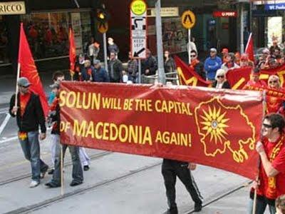 Οι ψευτομακεδόνες Σκοπιανοί, οι Βούλγαροι και η ελληνική αδιαφορία