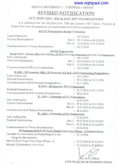Anna university exam time table nov dec 2016 jan 2017 ug for 8th board time table