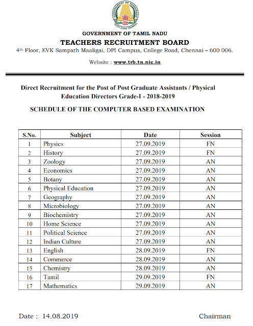 Tamil Nadu TRB PG Assistants/Physical Education Computer Based Exam Time Table