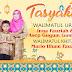 Desain Spanduk Tyasakur Walimatul Ursy Percetakan Dea Grafika Subang