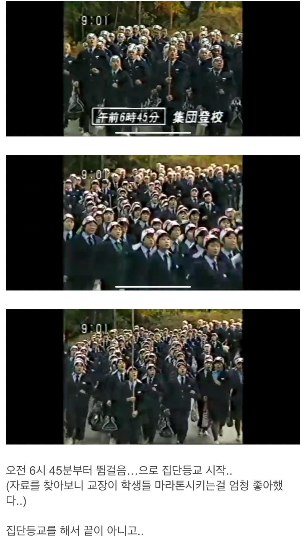 일본 역사상 최악의 고등학교